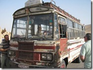the bus in palmyra