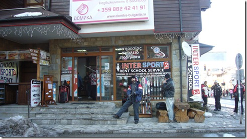 Dave outside Intersport, our ski hire shop for the week in Bansko Bulgaria