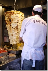 Travel Food Photo Istanbul Turkey