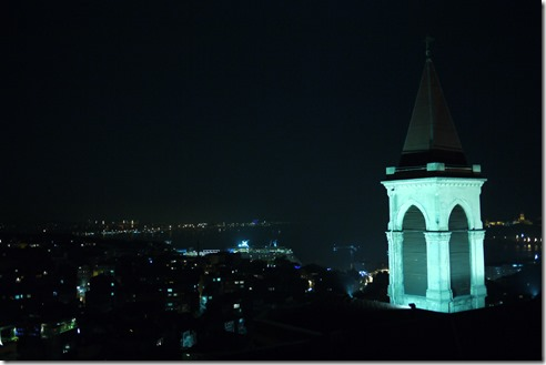 View from 360 Istanbul restaurant, out to Marmara Sea, Turkey