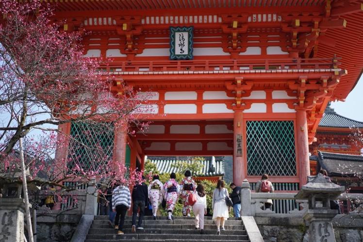 Kiyomizu-dera Temple Kyoto Higashiyama